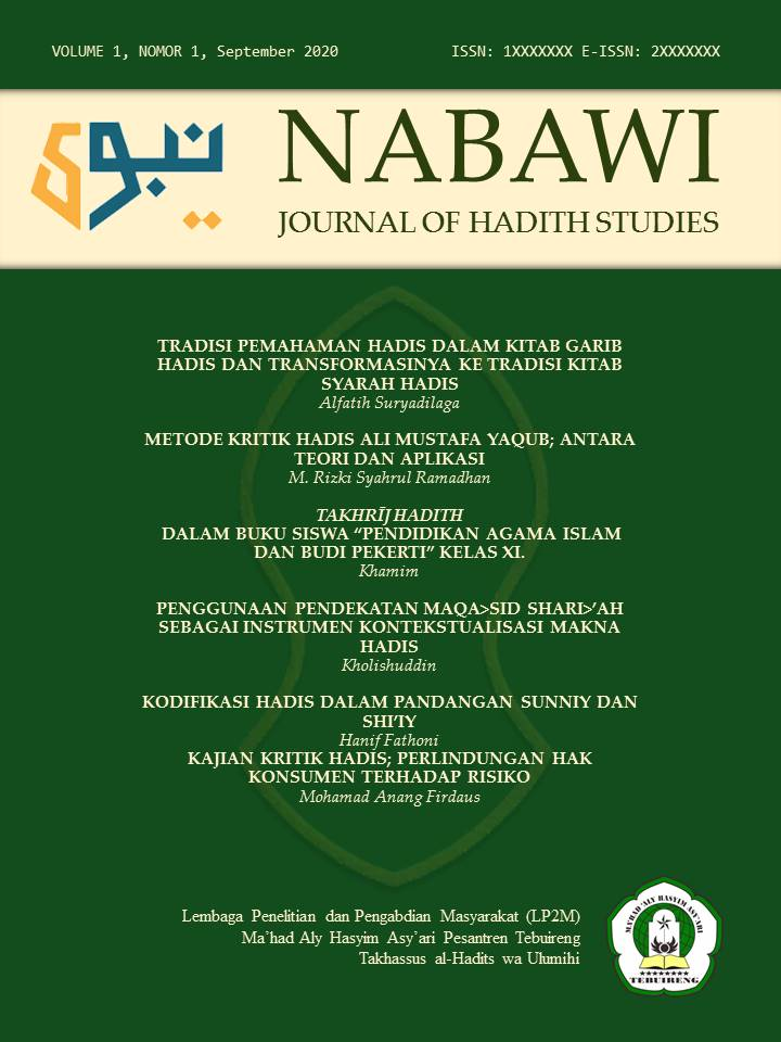 First edition cover of Nabawi Journal